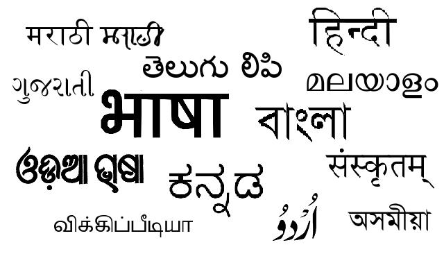 OCR - Indian Languages